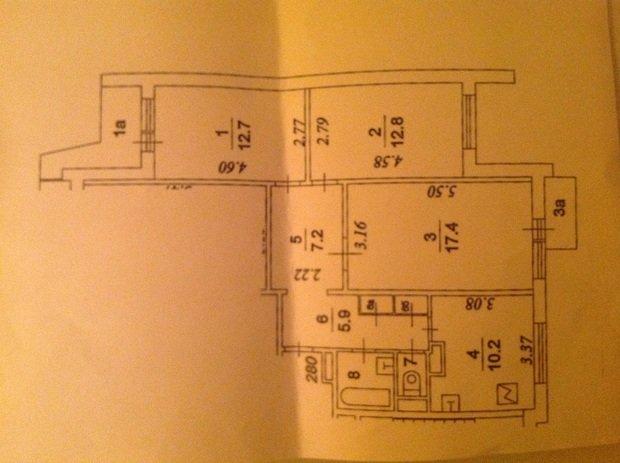 Помогите пожалуйста перепланировать квартиру