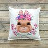 """Подушка """"Cute Bunny"""""""