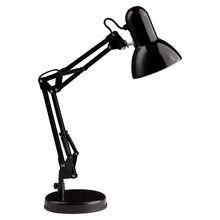Настольная лампа BRILLIANT Henry