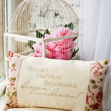 Фото из портфолио Подушки послания  – фотографии дизайна интерьеров на InMyRoom.ru