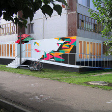 Фото из портфолио Воскресная школа – фотографии дизайна интерьеров на INMYROOM