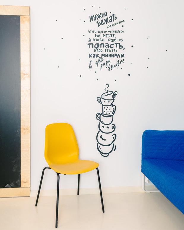 Фото из портфолио Роспись в детском клубе – фотографии дизайна интерьеров на INMYROOM