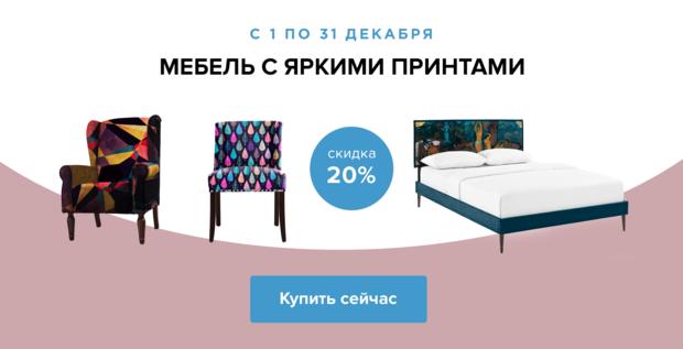 Фотография:  в стиле , Карта покупок, Гид – фото на InMyRoom.ru