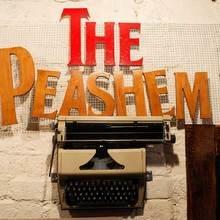 Фото из портфолио THE PEASHEM 2 – фотографии дизайна интерьеров на InMyRoom.ru