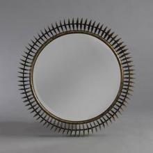 Зеркало COMPASS MIRROR