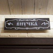 Фото из портфолио Лофт для бабушки – фотографии дизайна интерьеров на InMyRoom.ru