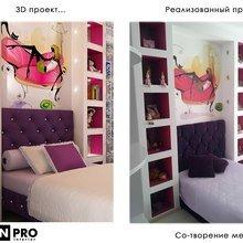 Фото из портфолио От идеи до воплощения. Часть2. – фотографии дизайна интерьеров на InMyRoom.ru