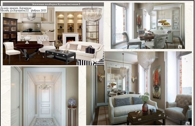 Дизайн квартир, загородных домов, общественных зданий.