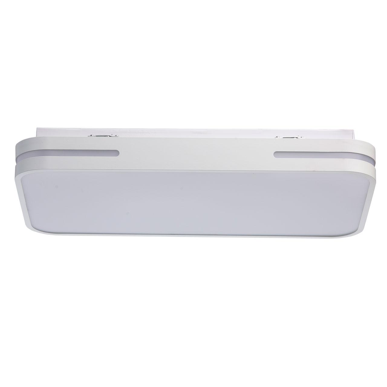 Купить со скидкой Потолочный светодиодный светильник с пультом ду mw-Light ривз