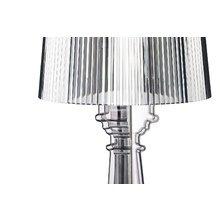 Настольная лампа Bourgie Silver