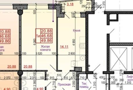 посоветуйте как сделать двухкомнатую квартиру из однокомнатной