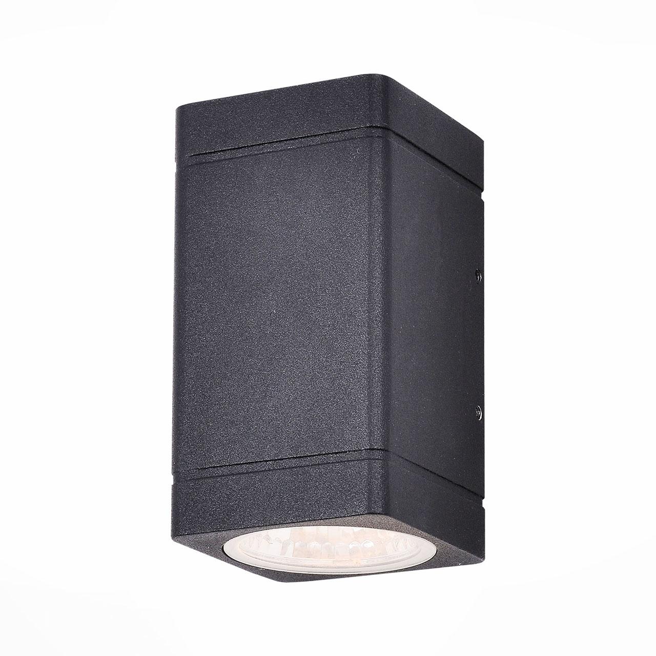 Уличный настенный светодиодный светильник st Luce Coctobus