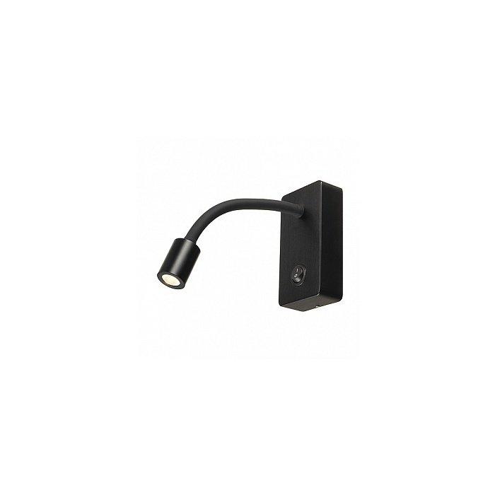 Светодиодный светильник SLV Pipoflex
