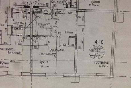 Помогите сделать дизайн-проект для 48 кв.м