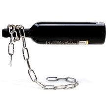 Подставка для бутылки chain