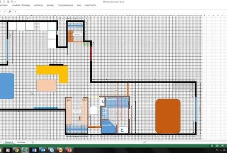 Прошу помочь в дизайне и планировке.