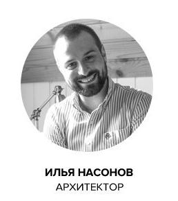 Фотография: Планировки в стиле , Современный, Гид, Илья Насонов, Nasonov DesignWerke – фото на InMyRoom.ru