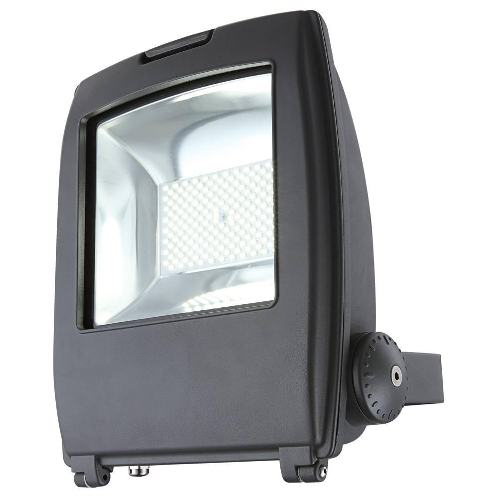 Купить со скидкой Прожектор светодиодный Globo Projecteur