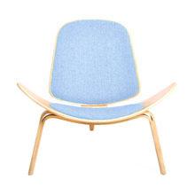 """Кресло для отдыха """"Shell"""""""