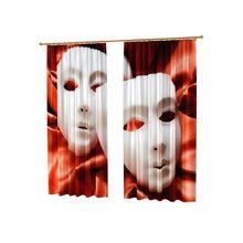 Оригинальные фотошторы: Театральные маски