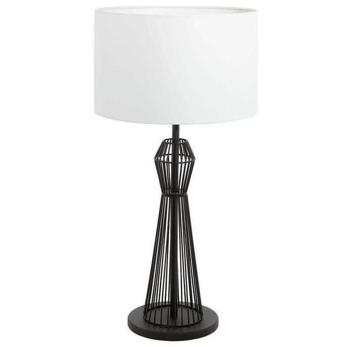 """Настольная лампа Eglo """"Valseno"""""""