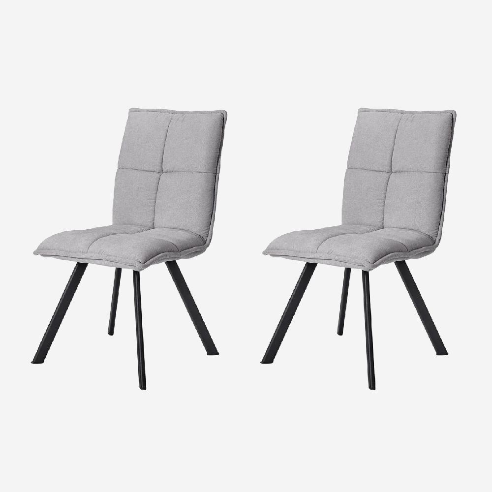 Купить со скидкой Комплект из двух стульев светло-серого цвета