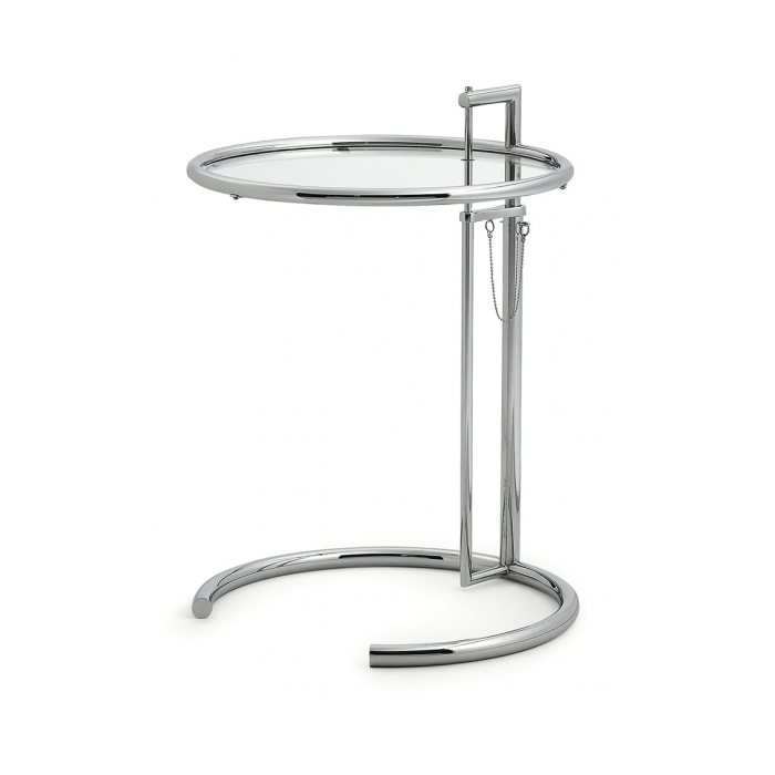 "Кофейный столик ""Adjustable cigarette"""