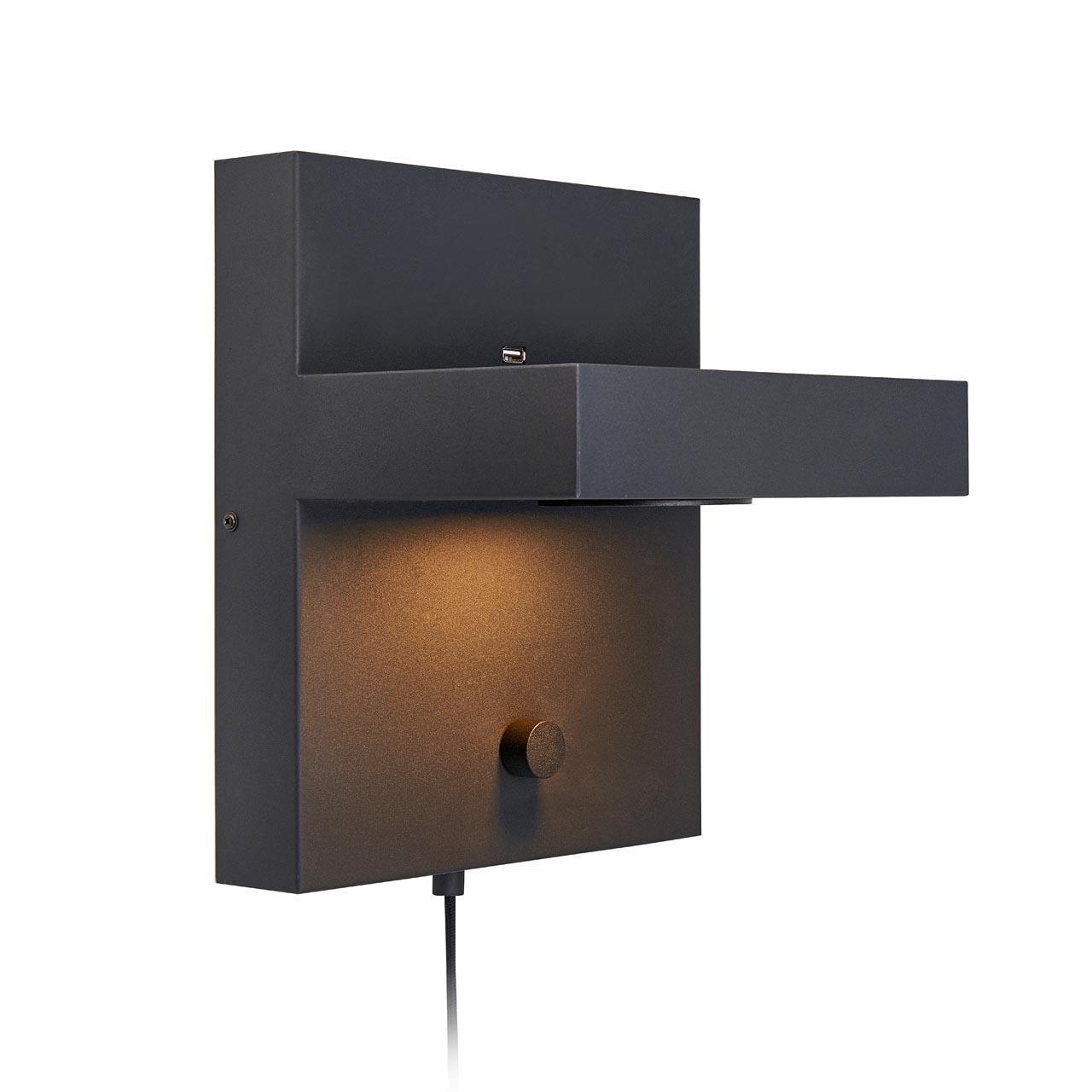 Настенный светодиодный светильник Kubik