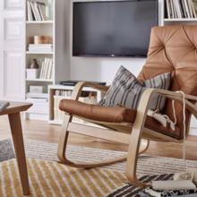 ПОЭНГ кресло, классический коричневый, Сеглора неокрашенный, 20 499.– (ИКЕА)