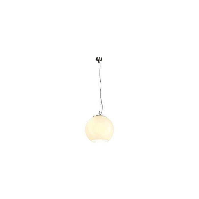Светильник подвесной Sun алюминий / стекло белое