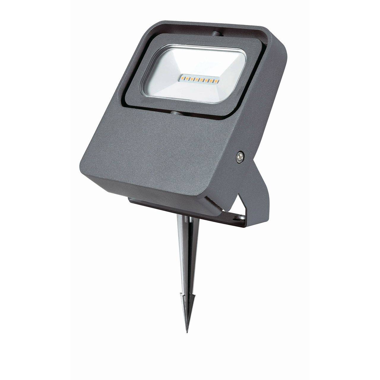 Ландшафтный светодиодный светильник Novotech Armin Led