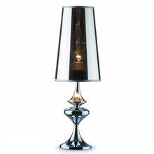Настольная лампа Ideal Lux AlFIere