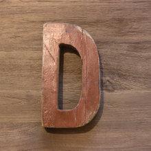 Декоративная буква (D)