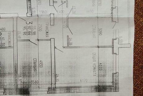 перепланировка квартиры 93 кв.м