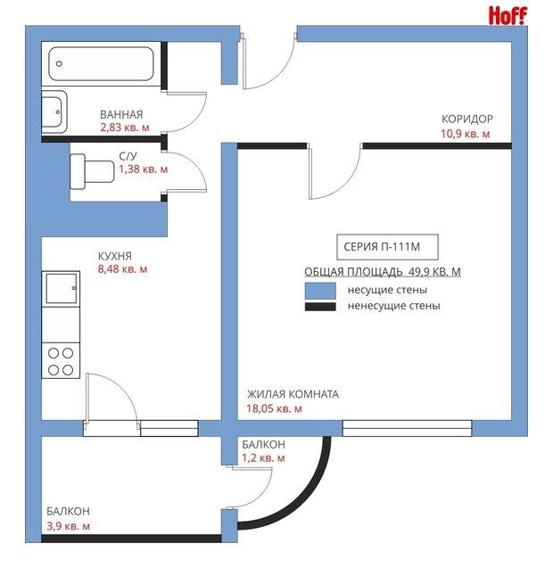 Фотография:  в стиле , Квартира, HOFF, Перепланировка, HOFF, Анастасия Киселева, П-111М, Панельный дом, 1 комната, 40-60 метров – фото на InMyRoom.ru