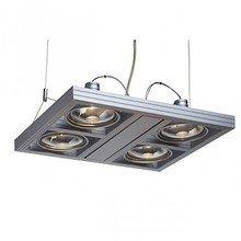 Светильник подвесной SLV  Aixlight Square серебристый