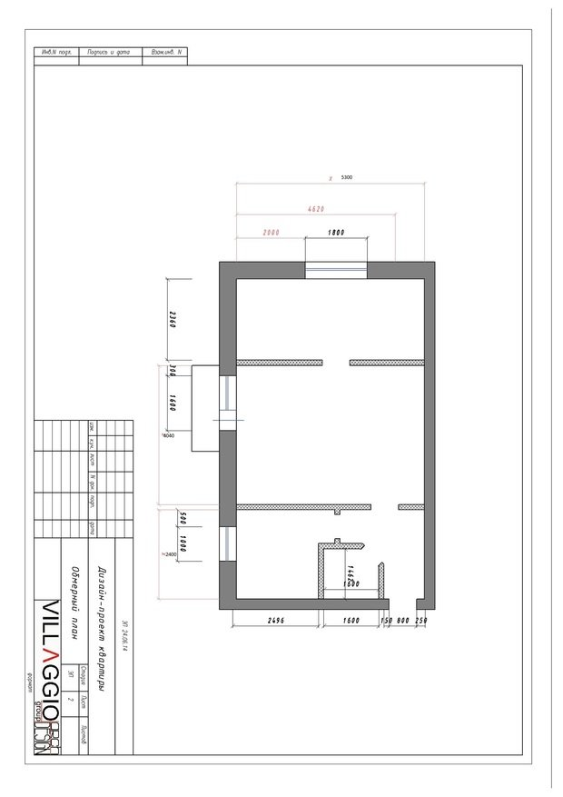 Добрый день помогите с перепланировкой 2-х комнатной квартиры