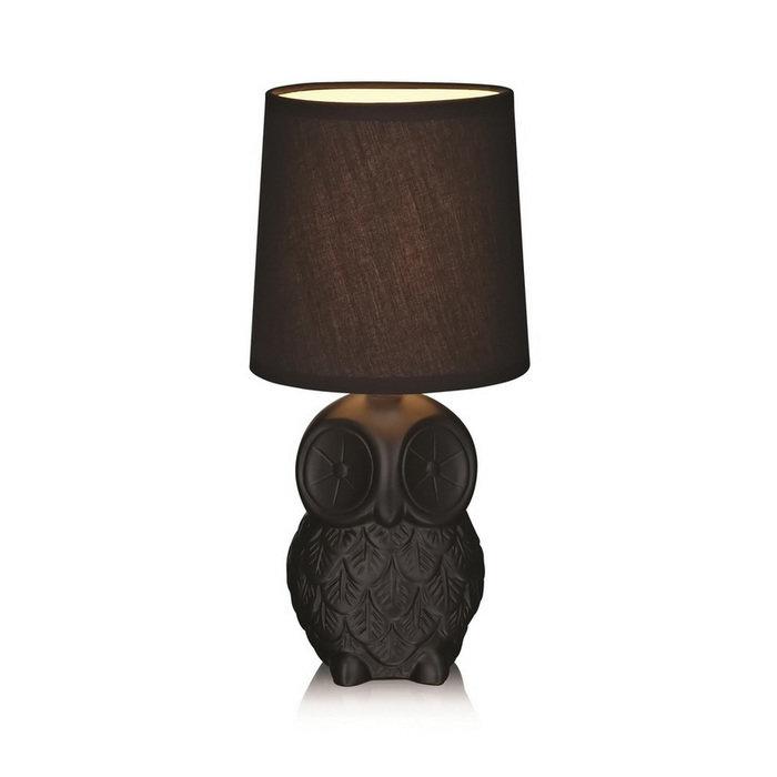 Настольная лампа Markslojd Helge