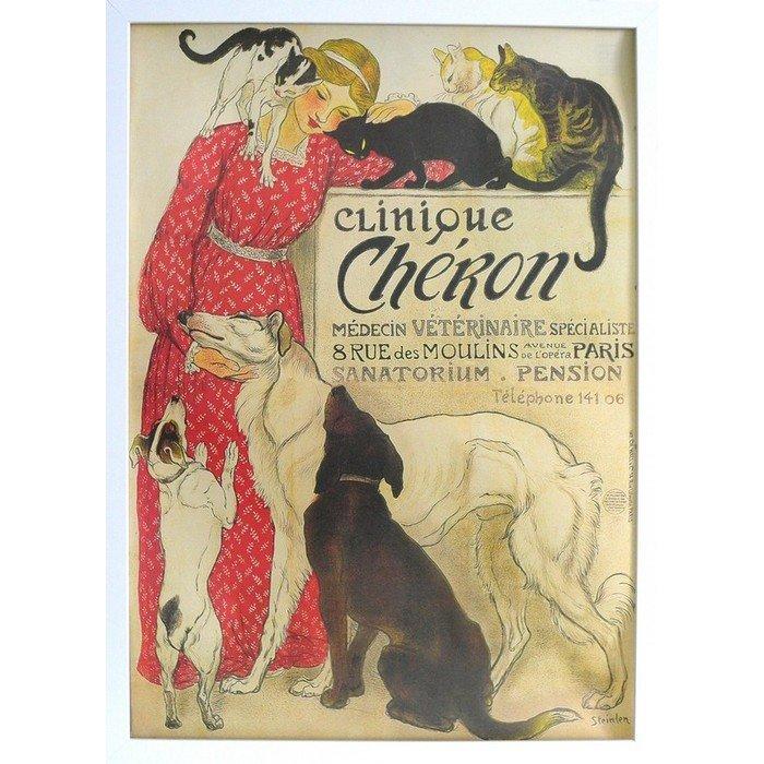 Постер дама с собачками