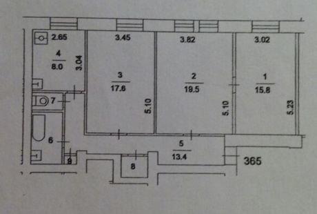 Помогите спланировать комнаты
