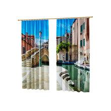 Фотошторы для гостиной: Солнечный денек
