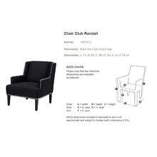 Кресло 108741U