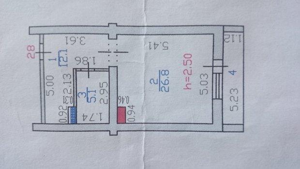 Помогите пожалуйста разделить зал на зал и спальню