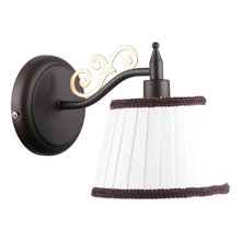 Бра Arte Lamp Capri