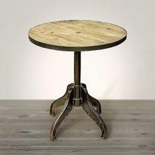 Кофейный стол Дидье