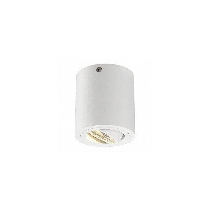 Светодиодный светильник SLV Triledo Round CL