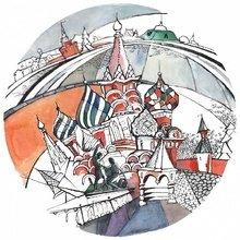 """Тарелка сувенирная с волнистыми краями """"Кремль Собор Василия Блаженного (Зимнее утро)"""""""