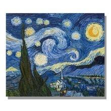 """Декоративная картина на холсте """"Звездная ночь"""""""