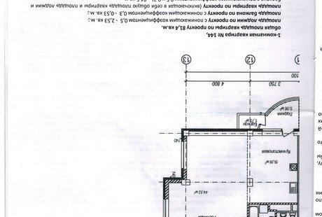 свободная планировка, нужна спальня, кухня, гостинная, совместная ванна. квартира для двух человек