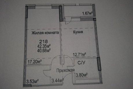 Нужен  дизайнер интерьера в Москве